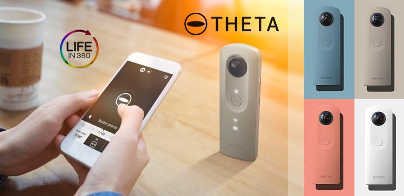 Ricoh Theta 360 fokos kamerák