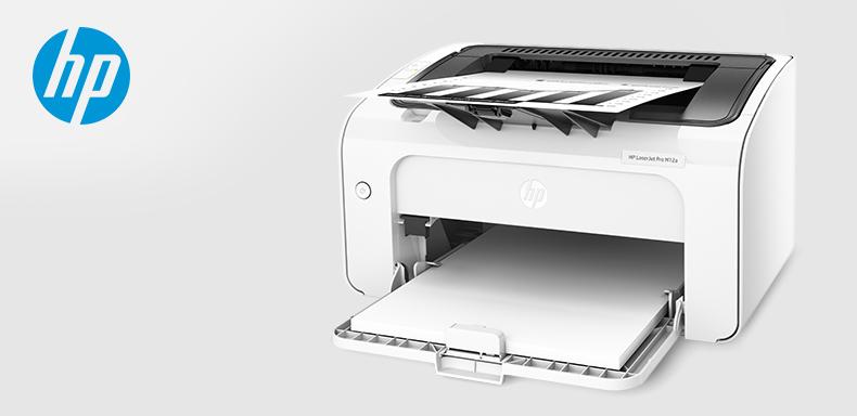 HP M12a nyomtató akció