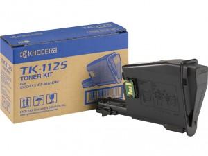 KYOCERA FS-1061dn mono A4 Lézernyomtató