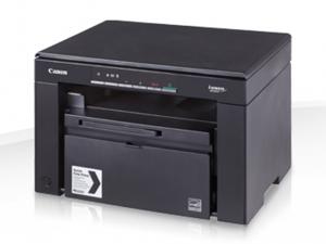 Canon i-SENSYS MF3010 mono A4 Multifunkciós nyomtató