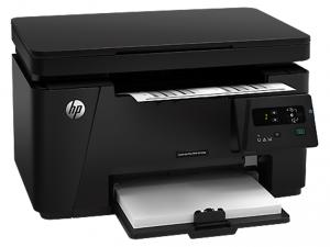 HP LaserJet Pro M125a Multifunctiós készülék