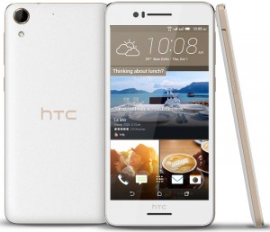 HTC Desire 728G Dual Sim - White Luxury