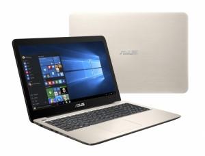 ASUS 15,6 FHD X556UQ-DM594T - Arany - Windows® 10 Home Intel® Core™ i7-6500U /2,50GHz - 3,10GHz/, 8GB 2133MHz, 1TB HDD, DVDSMDL, Nvidia® GTX 940M 2GB, Wifi, Bluetooth, Webkamera, Windows® 10 Home, Matt kijelző