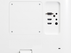 LG 27MP89HM-S - 27 Col Full HD IPS monitor