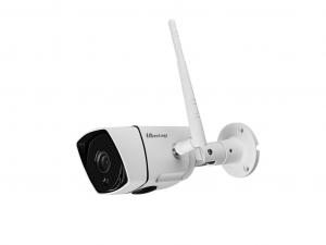 Vimtag B3-S 1080p Kültéri Wifi Kamera