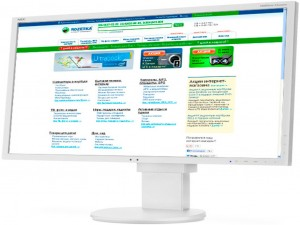 NEC MultiSync EA224WMi 55.9 cm (22) LED LCD Monitor - Krémfehér