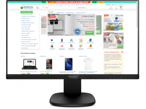 Philips 223S7EJMB/00 - Full HD IPS monitor
