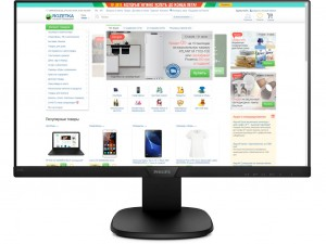 Philips 243S7EJMB/00 - Full HD IPS monitor