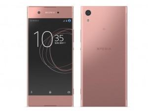 Sony Xperia XZ Premium G8141 64GB LTE Rózsaszín\r\n