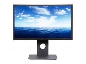 DELL P2217H - 21.5 Col Full HD monitor