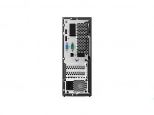 LENOVO V530S-07ICB SFF asztali PC