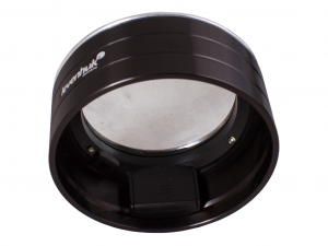 Levenhuk Zeno 900 LED-lámpás nagyító, 5x, 75 mm, fém