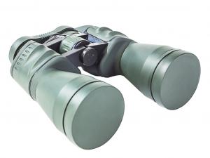 Bresser Spezial Jagd 11x56 kétszemes távcső