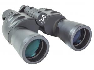 Bresser Spezial Zoomar 7–35x50 kétszemes távcső