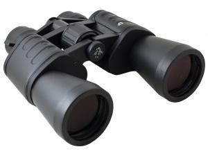 Bresser Hunter 8–24x50 kétszemes távcső
