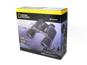 Bresser National Geographic 8-24x50 kétszemes távcső