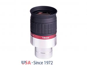 Meade 5000 sorozatú HD-60 18 mm 1,25-os 6 elemes szemlencse