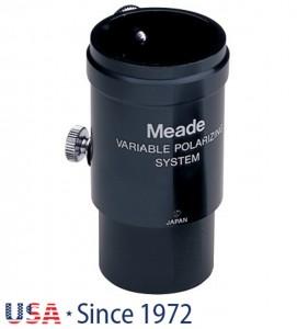 Meade 4000 sorozatú #905 1,25 változó polarizációs szűrő