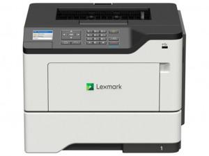 Lexmark B2650DW fekete-fehér lézernyomtató