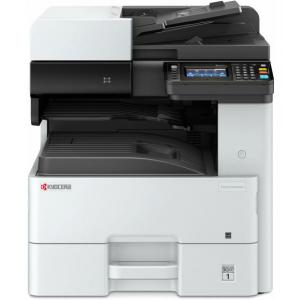 KYOCERA ECOSYS M4125idn mono multifunkciós nyomtató