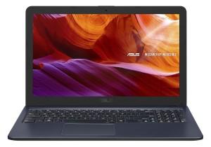 Asus VivoBook X543UB-GQ1036 15.6 HD, Intel® Core™ i3 Processzor-7020U, 8GB, 256GB SSD, NVIDIA GeForce MX110 - 2GB, linux, ezüst notebook