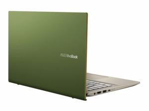 Asus VivoBook S14 S431FL-AM111T laptop