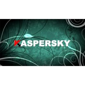Kaspersky Antivirus hosszabbítás HUN 1 Felhasználó 1 év online vírusirtó szoftver