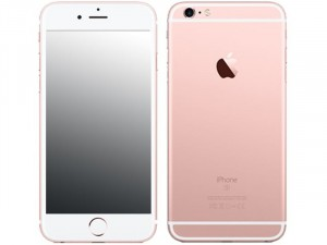 Apple iPhone 6S 32GB 2GB Rozéarany Okostelefon