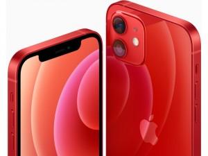 Apple iPhone 12 mini 64GB Piros Okostelefon