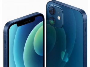 Apple iPhone 12 mini 128GB Kék Okostelefon