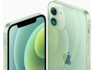 Apple iPhone 12 64GB Zöld Okostelefon