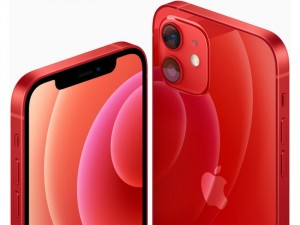 Apple iPhone 12 64GB Piros Okostelefon