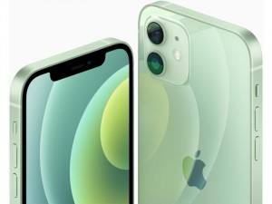 Apple iPhone 12 128GB Zöld Okostelefon