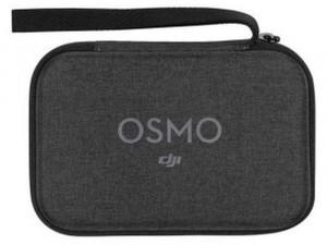 DJI Osmo Mobile 3 hordtáska