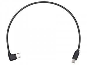 DJI Ronin-SC Part1 Multi-Camera Control Cable (Multi-USB)