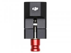DJI Ronin 2 Accessory Mount - tartozék-rögzítő bilincs