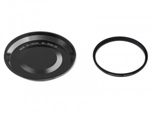 DJI Zenmuse X5S Balancing Ring for Olympus 9-18mm f/4.0-5.6 ASPH Zoom Lens