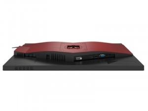 AOC col AG251FZ2E 24.5 TN WLED FHD 240Hz 0,5ms Piros-Fekete Monitor