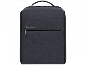 Xiaomi Business Backpack 2 Világosszürke laptop hátizsák