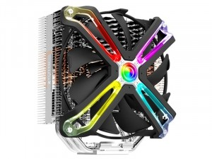 Zalman - CNPS17X + RGB LED PC Ventilátor