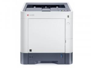 KYOCERA ECOSYS P6230cdn színes A4, duplex, LAN lézernyomtató
