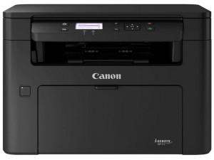 Canon i-SENSYS MF112 multifunkciós lézernyomtató